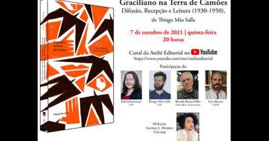 Na próxima quinta-feira, 07/10, o professor do CJE Thiago Mio Salla lança o livro Graciliano na Terra de Camões (Ateliê Editorial/Nankin)