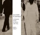 Da_Estepe_a_Caatinga