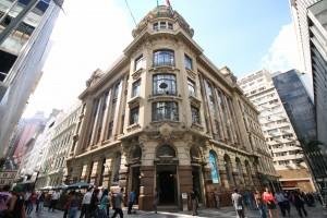 A mostra em homenagem à artista alemã começou no Centro Cultural Banco do Brasil no final de setembro e pode ser vista até o dia 20 de outubro