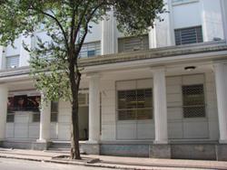 Centro Universitário Maria Antonia